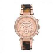 Offer....!!! Michael Kors diamond watch for women just in £229